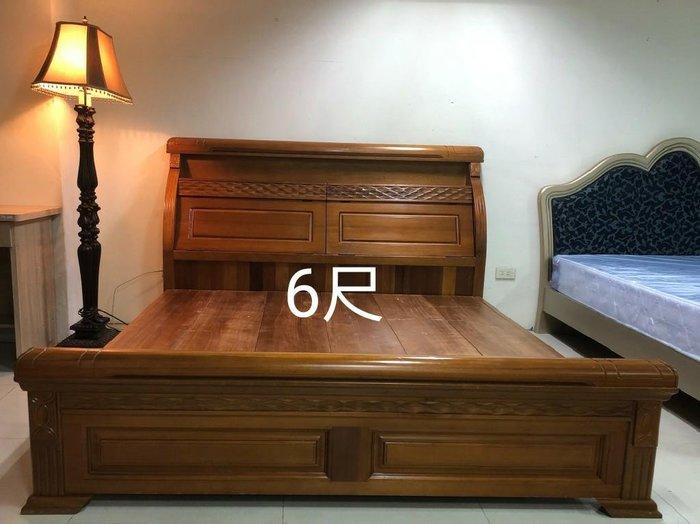 新竹二手 傢俱 買賣 總店來來-實木 雙人 加大 床架~新竹搬家公司|竹北-新豐-竹南-頭份-2手-家電 實木 桌椅-沙發-茶几-衣櫥-書櫃-床墊-冰箱-洗衣機