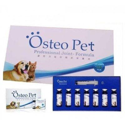 Osteo Pet 歐斯沛 寵物口服玻尿酸 身體保健 眼睛皮膚關節 送藻康留機能餅乾