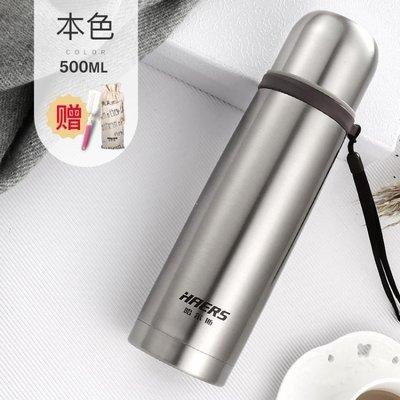 哆啦本鋪 哈爾斯不銹鋼保溫杯INS男女學生兒童便攜定制保溫水杯壺大容量D655