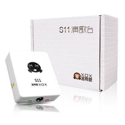 【kiho金紘】客所思 S11 USB外接音效介面 一鍵音效音效卡 外接音效卡 TWITCH RC語音 實況 直播