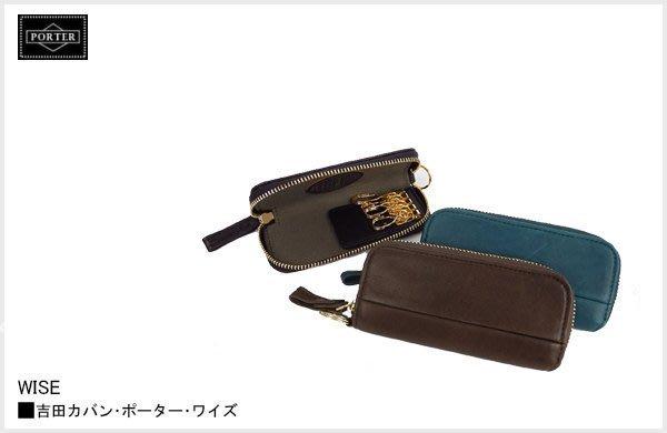 WaShiDa PLUS+【 日本 吉田 PORTER × WISE 皮革系列 小物 鑰匙包 】- 預訂 341-01322