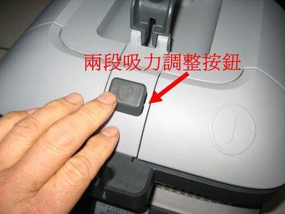 無塵室吸塵器 nilfisk VP600 含原廠  HEPA -0.3um,馬達後過濾,減少碳粉微粒排出,調速器,