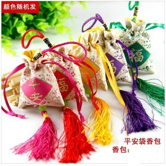 【螢螢傢飾】平安福袋~雙面金線刺繡。 袖珍香薰香包。福袋。掛飾。流蘇穗子