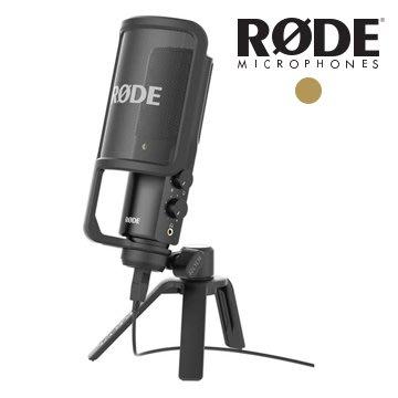 視聽影訊 可議價 RODE NT-USB 麥克風 心型指向 收音錄音 NTG 234 專業 電容式 公司貨
