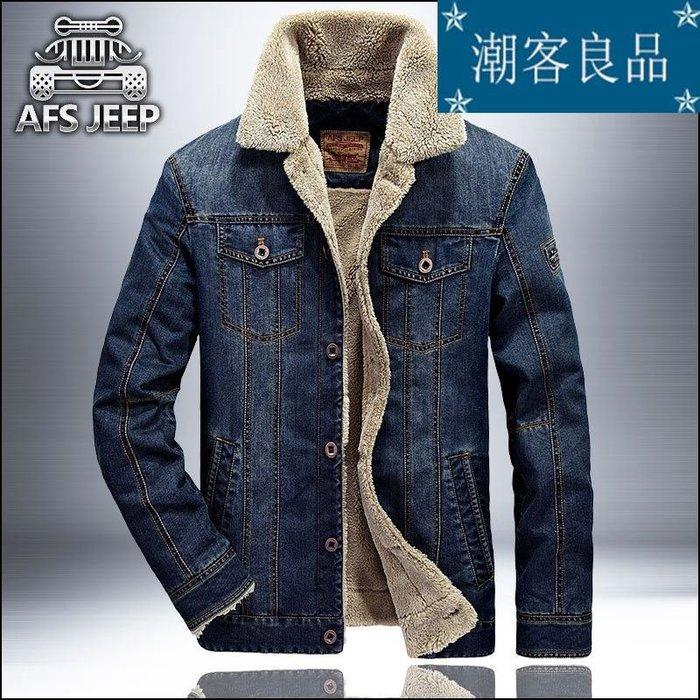 [潮客良品]~~~戰地 牛仔夾克男士休閑外套大碼加絨加厚外衣冬裝潮 cklp5115