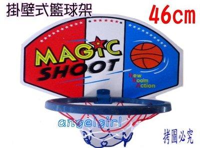 小白代購網滿千免運/親子遊戲/籃球板/掛壁式籃球架/投籃機中尺寸46cm x 32cm
