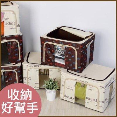 浴室/廚房/臥室【居家大師】旺旺鋼骨折疊收納箱/整理箱/衣物收納-66L (3入組)