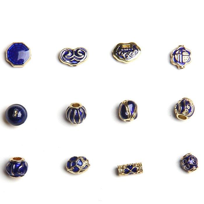 DIY飾品材料藏銀配件 滴油青金藍 景泰藍復古 隔珠 配珠 南瓜八卦