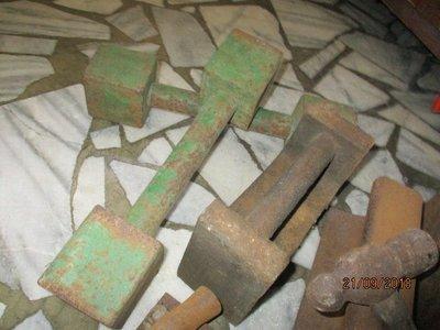 老亞鈴..鐵...老鐵軌...鐵鎚..墊..打...多個