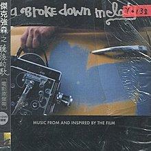 *還有唱片行* JACK JOHNSON / A BROKE DOWN CD+DVD 全新 Y0138 (殼、膜破)