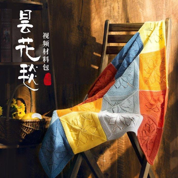 聚吉小屋 #蘇蘇姐家曇花毯 手工diy棒針花樣毯中粗嬰兒毛線團編織蓋毯材料包