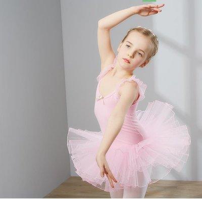 兒童舞蹈服裝芭蕾舞蓬蓬紗裙女童舞蹈服練功服短袖女孩幼兒跳舞夏
