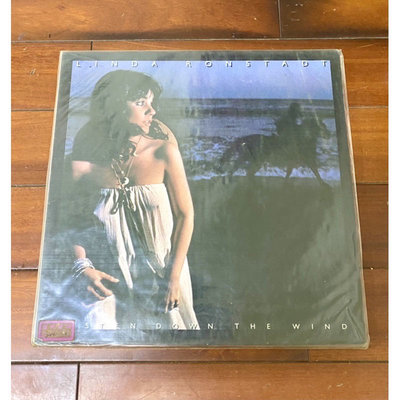 Kedi 小舖 Linda Ronstadt - Hasten Down The Wind LP黑膠唱片