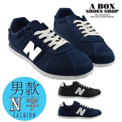 格子舖*【AAC110】*限時免運* (男款24.5-26.5)韓版型男N字 綁帶休閒鞋 板鞋 帆布鞋 黑色/藍色 2色