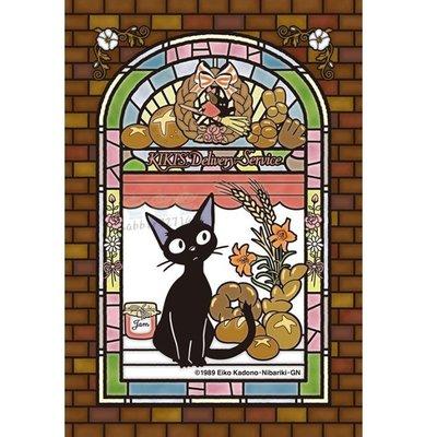 JP購✿15071500020 日本製迷你透光琉璃拼圖 JIJI 魔女宅急便 黑貓 奇奇貓 透明 琉璃 水晶 拼圖 桌遊