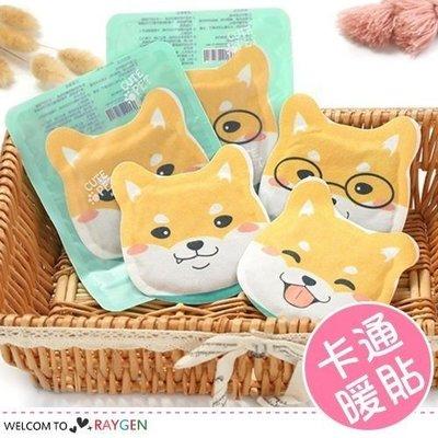 八號倉庫  卡通超Q柴犬貓咪暖暖包保暖...