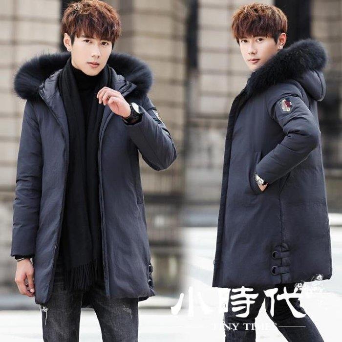 羽絨服 冬季新品 男士中長款加厚 時尚真毛領白鴨絨保暖外套男