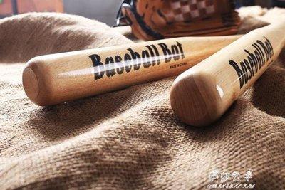 綠光街鋪 棒球棒超硬棒球棒防身打架武器防衛實心車載棒球棍實木橡木壘球棒球桿S258