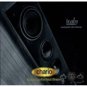 【HD德國版】Chario 卓麗音響試音碟---HD001 彰化縣