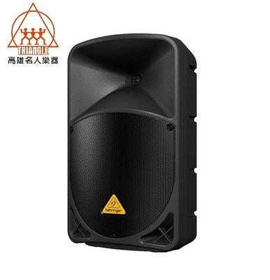 【名人樂器全館免運】Behringer 耳朵牌 Powered Speaker B112MP3 主動式喇叭