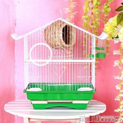 鳥籠 虎皮牡丹鸚鵡鳥籠文鳥籠子 小型鳥籠屋型鳥籠寵物鳥用品mks