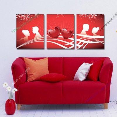 【35*50cm】【厚2.5cm】愛心-無框畫裝飾畫版畫客廳簡約家居餐廳臥室牆壁【280101_502】(1套價格)