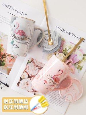 馬克杯 火烈鳥大理石杯子馬克杯陶瓷帶蓋勺女學生韓版簡約大容量情侶水壺   全館免運