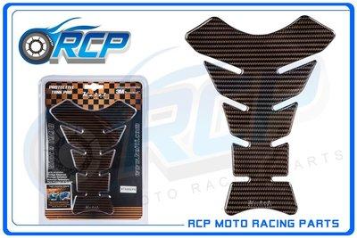 RCP KEITI KT-3300 銀龍 油箱 貼 保護貼 仿 卡夢 CBR500R CBR 500 R