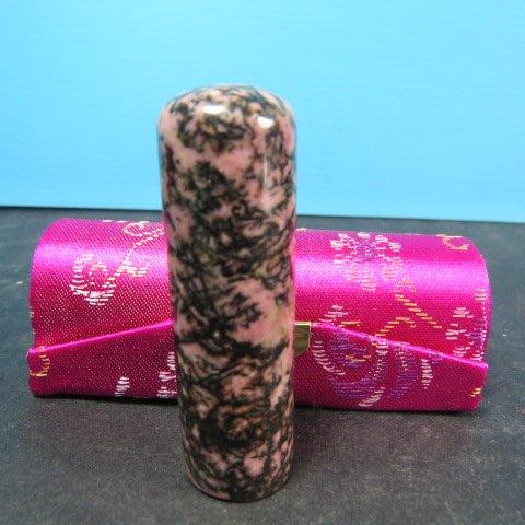 【競標網】高檔漂亮特級天然玫瑰石圓形印章18mm(A10)(贈盒)(網路特價品、原價400元)限量一件