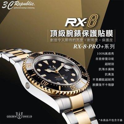 RX-8 RX8 PRO+ 迪通拿 M...