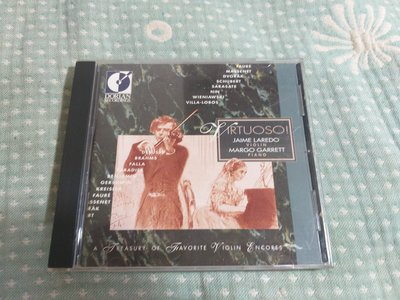 發燒天碟Dorian唱片 / Virtuoso!安可!安可!小提琴天碟  MFD BY JVC