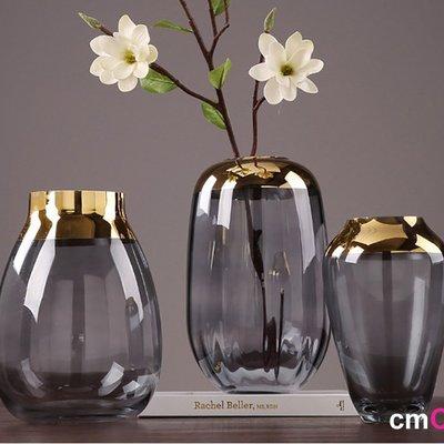= cmCasa = [5551]現代簡約藝術設計 Goldentip玻璃花器擺飾26cm 多色多尺寸新發行