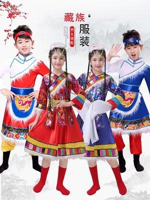(奇點)少數民族服裝兒童藏族舞蹈演出服男女童西藏卓瑪藏服舞臺合唱服飾