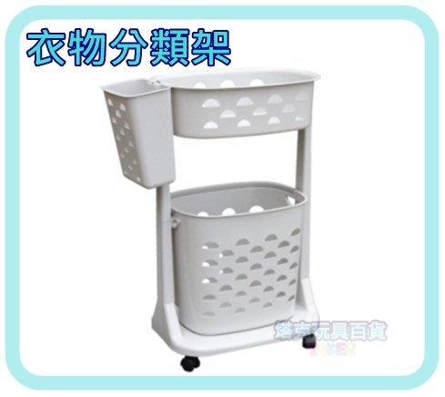 曬衣籃 MIT 衣物分類架 收納箱 洗衣籃 置物籃 收納籃 附輪 F01【塔克百貨】