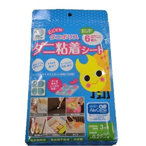 日本製 沒螨家-除螨六片裝