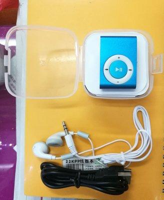 本店经營超過5年 擁有正1155 100%全新 插卡小夾子 MP3 支援8GB SD卡 (全套机價) 可郵寄 電:51141215
