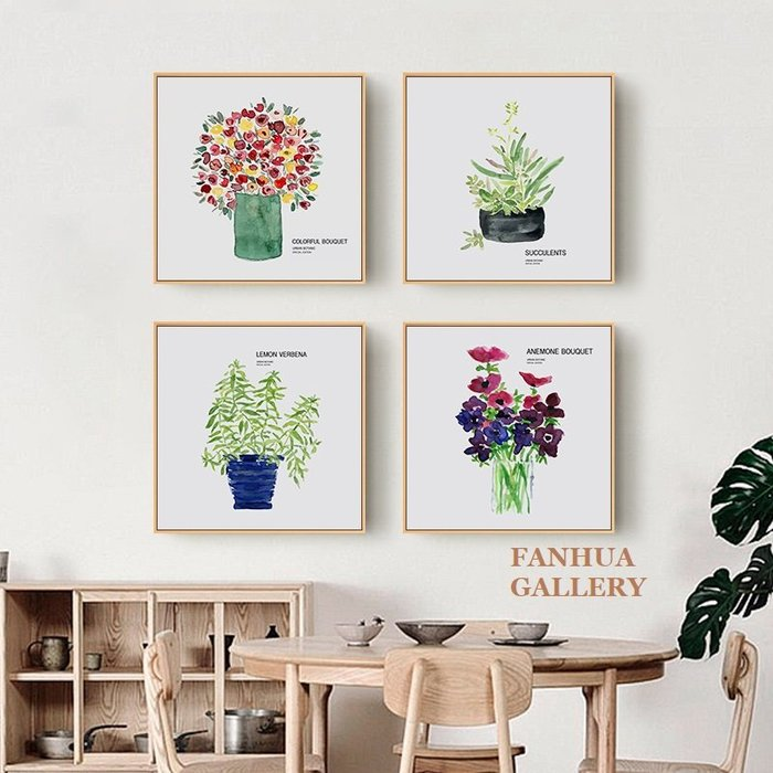 C - R - A - Z - Y - T - O - W - N 小清新植物花卉花瓶盆栽裝飾畫創意餐廳房間書房組合掛畫art print gallery小品畫