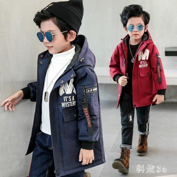中大尺碼男童外套 新款秋冬裝兒童沖鋒衣大中童中長款夾棉加棉風衣 js12442