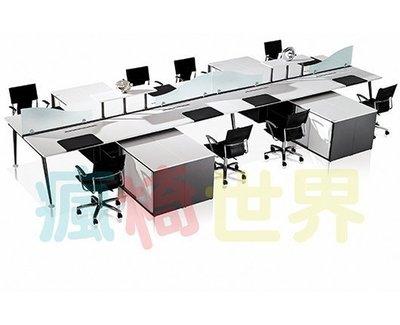 《瘋椅世界》OA辦公家具全系列 訂製造型機能工作站  (主管桌/工作桌/辦公桌/辦公室規劃)1
