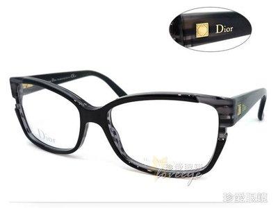 【珍愛眼鏡館】Christian Dior 迪奧 時尚復古大鏡面光學眼鏡 彈簧鏡臂 CD3191 黑灰 # 3191