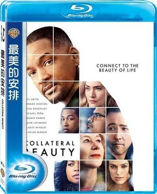 合友唱片 面交 自取 最美的安排 藍光普通版 Collateral Beauty BD 限時特價~09/30