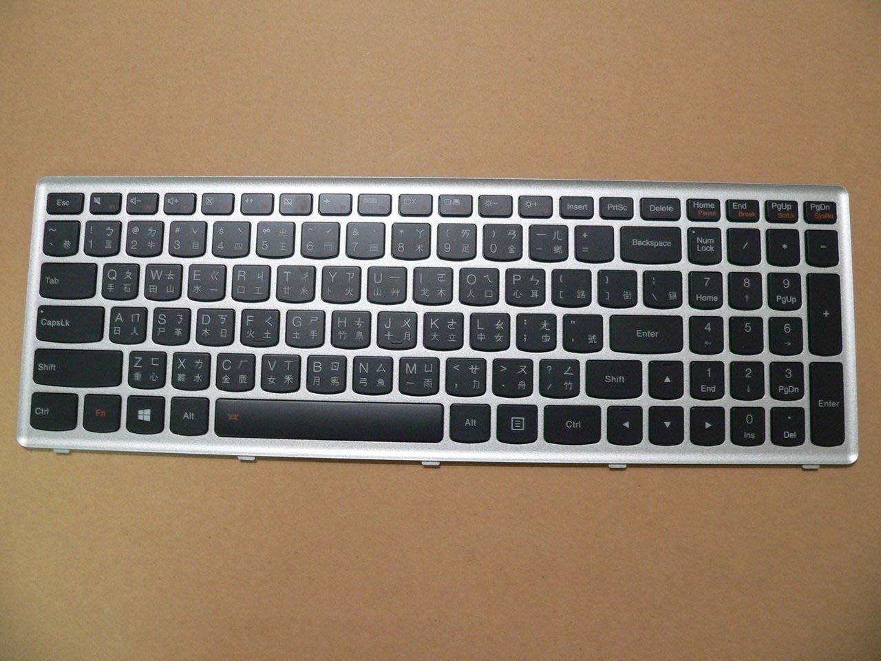 聯想 Lenovo 中文鍵盤  U510 Keyboard  帶背光