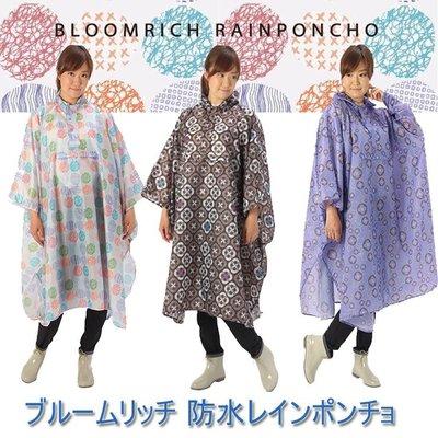 商城比完再來買 附收納袋 日本RAIN WEAR專門店 PLAIN 斗篷雨衣 騎車雨衣 一件式雨衣(BYY3)