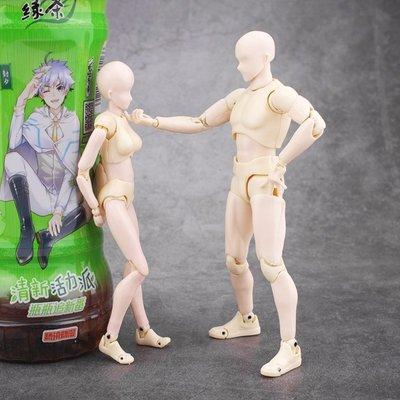 shf關節可動畫畫素體男女漫畫人體模型手辦美術繪畫人偶動漫*可魯可丫