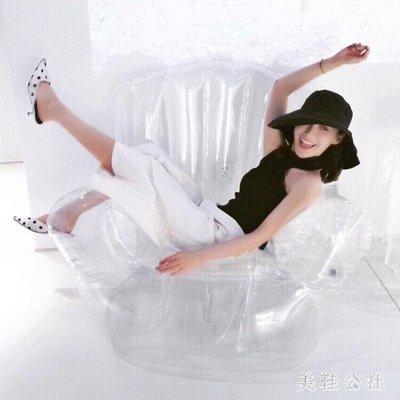新款高端品質時尚潮流充氣女皇單人透明沙發柔軟舒適OB4857