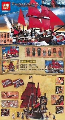 現貨- 庫卡 K19002 電影系列 神鬼奇航 加勒比海盜 安妮女王復仇號 紅船 / 與樂高4195 16009同款 雲林縣