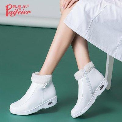 『免運』白色護士鞋冬棉鞋坡跟氣墊底加絨...