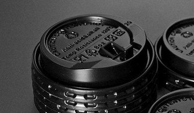 PP凸蓋 80口徑 推式可掀 黑色 適用8oz紙杯 咖啡杯蓋 50入