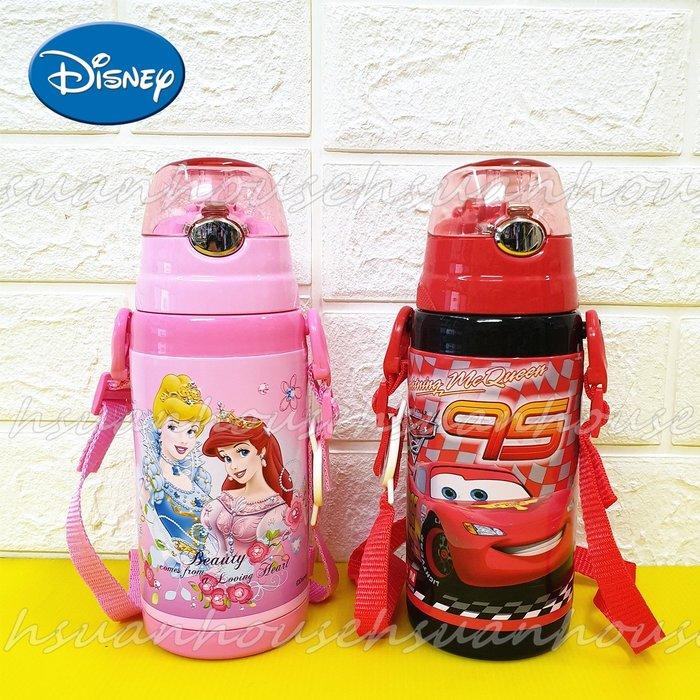 正版 迪士尼公主 閃電麥坤 保溫瓶 保溫壺 保溫杯 吸管 水壺 304不锈鋼