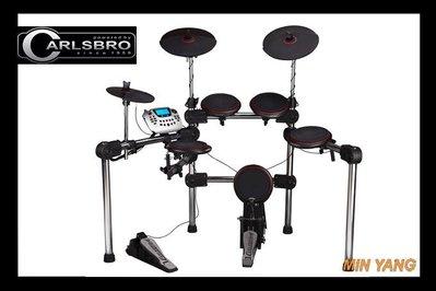 【民揚樂器】電子鼓 英國品牌CARLSBRO ADD-501B 附贈鼓棒&鼓椅.耳機